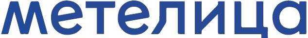 Международная общественная организация Метелица