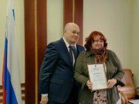 Самара С.А. с Щетининым М.